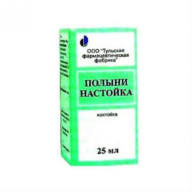 Полынь: польза и вред, лечебные свойства, противопоказания, фото, отзывы | zaslonovgrad.ru