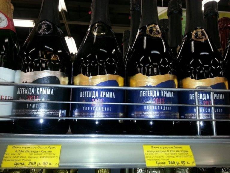 Роскачество выбрало лучшее российское вино