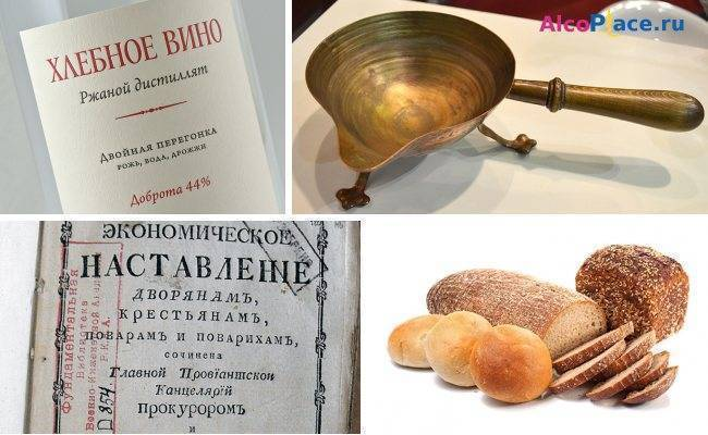 Рецепт хлебного вина