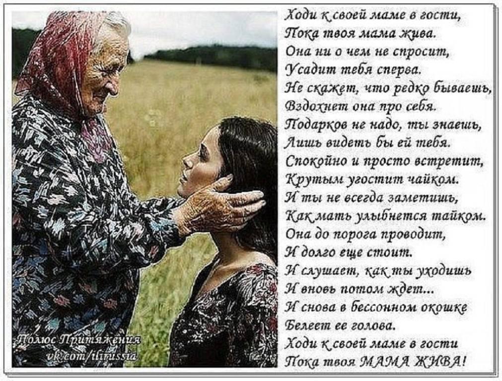 Тост за маму юбиляра