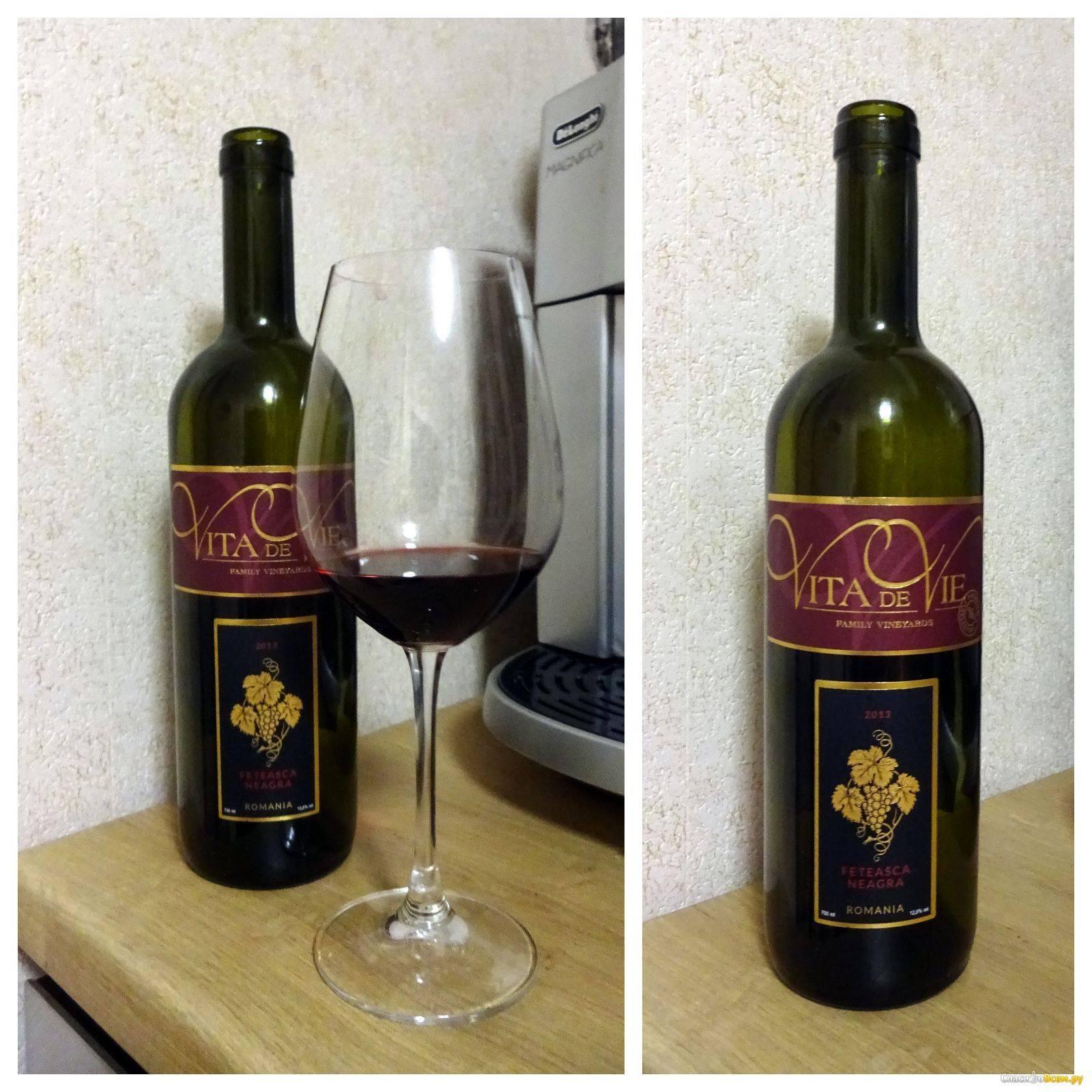 Лучшие российские вина стоимостью до 500 рублей