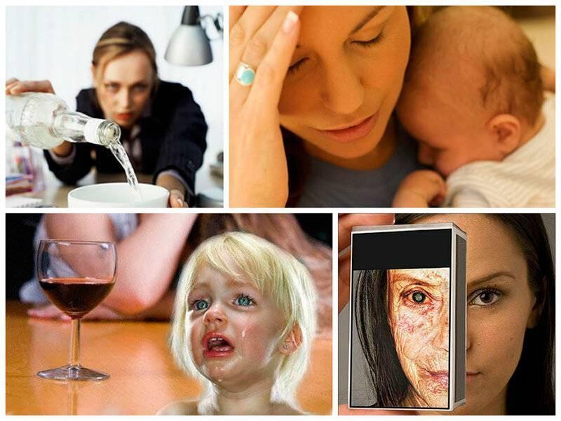 Что делать, если мама пьет и курит, папы нет?