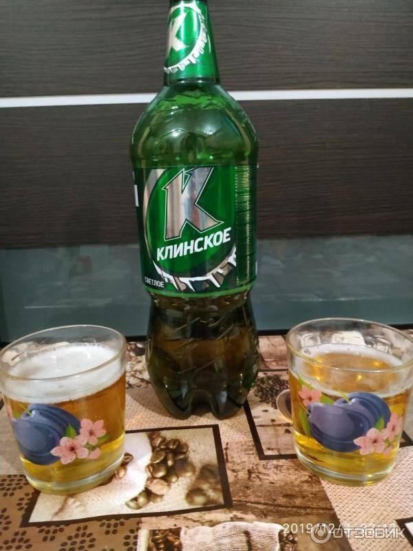 Все о пиве клинское   bezprivychek.ru