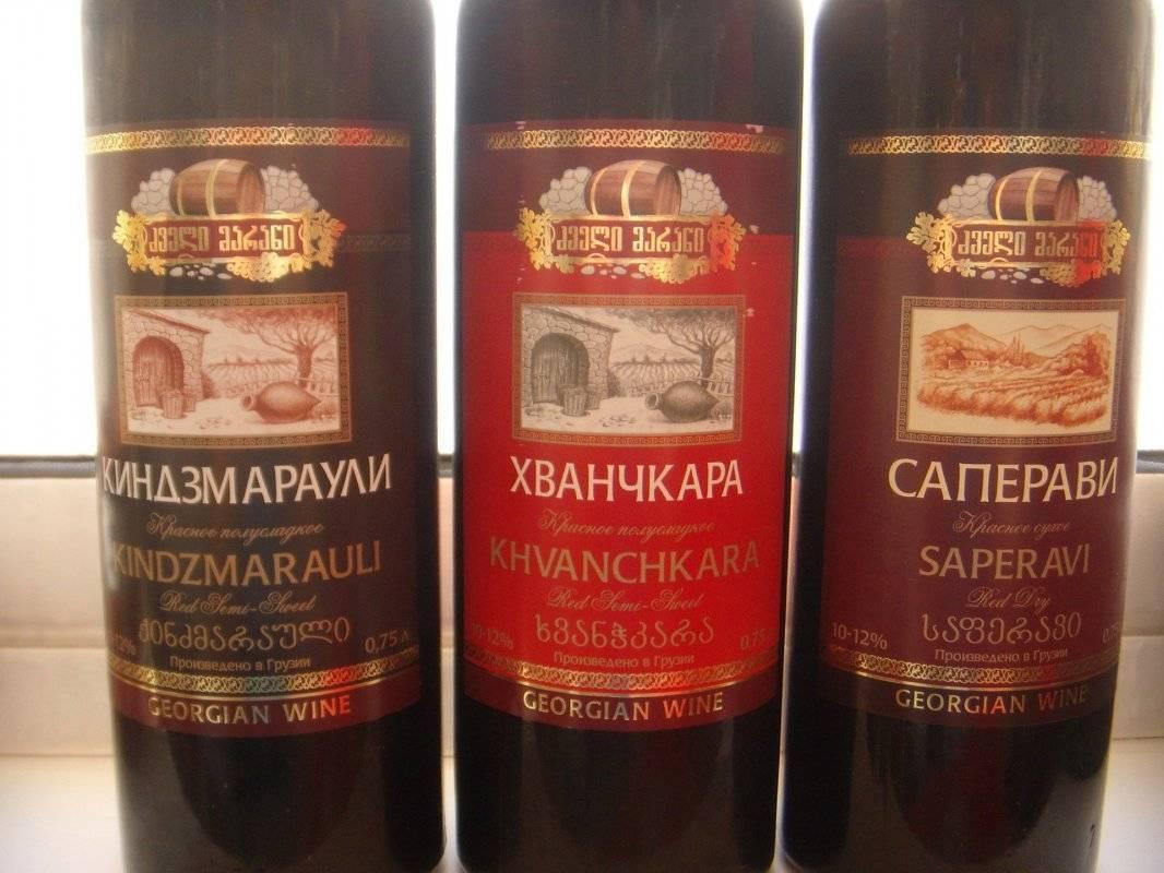 Вино хванчкара — история и технология производства грузинского вина хванчкара