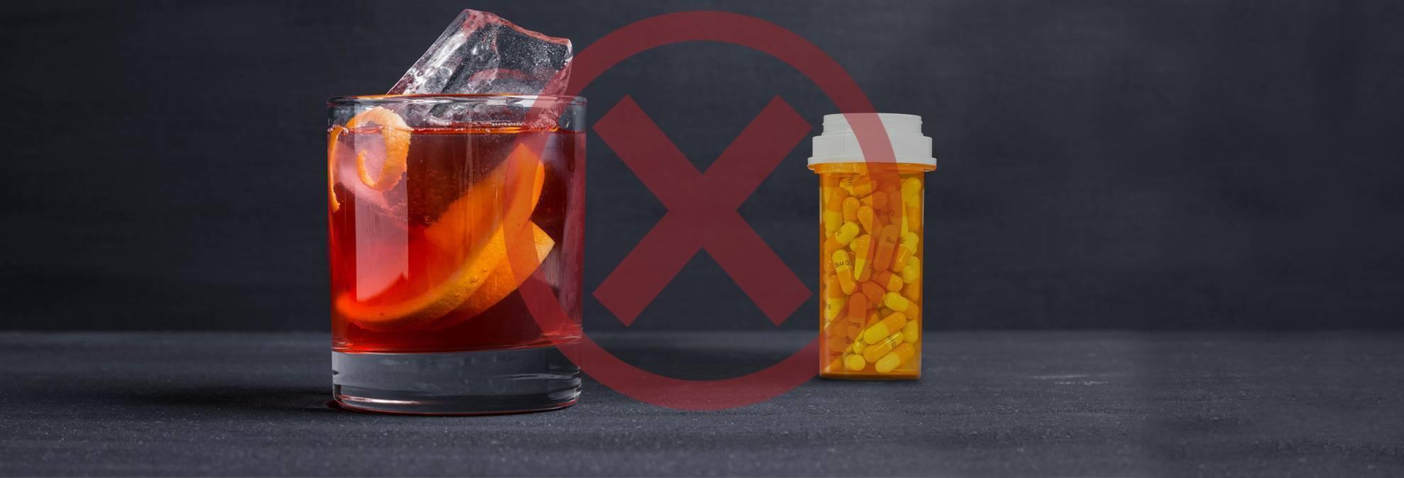 Нитроксолин и алкоголь: совместимость
