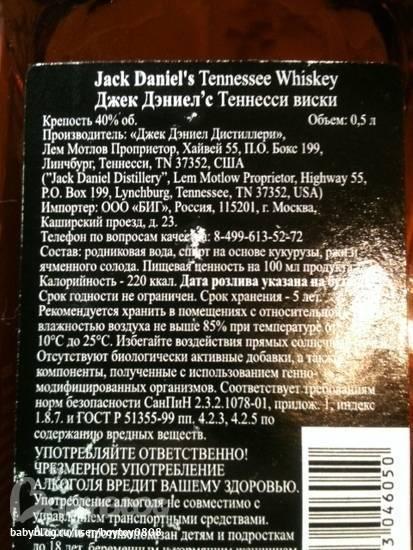 Как хранить солодовый виски