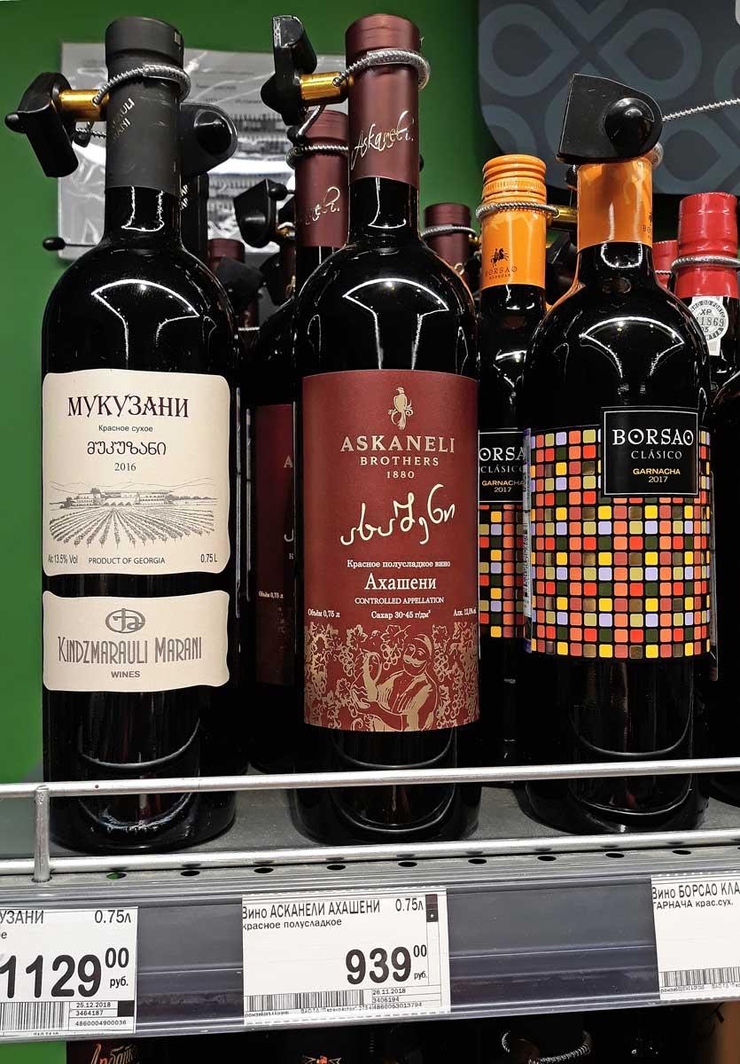 Полусладкое грузинское вино ахашени