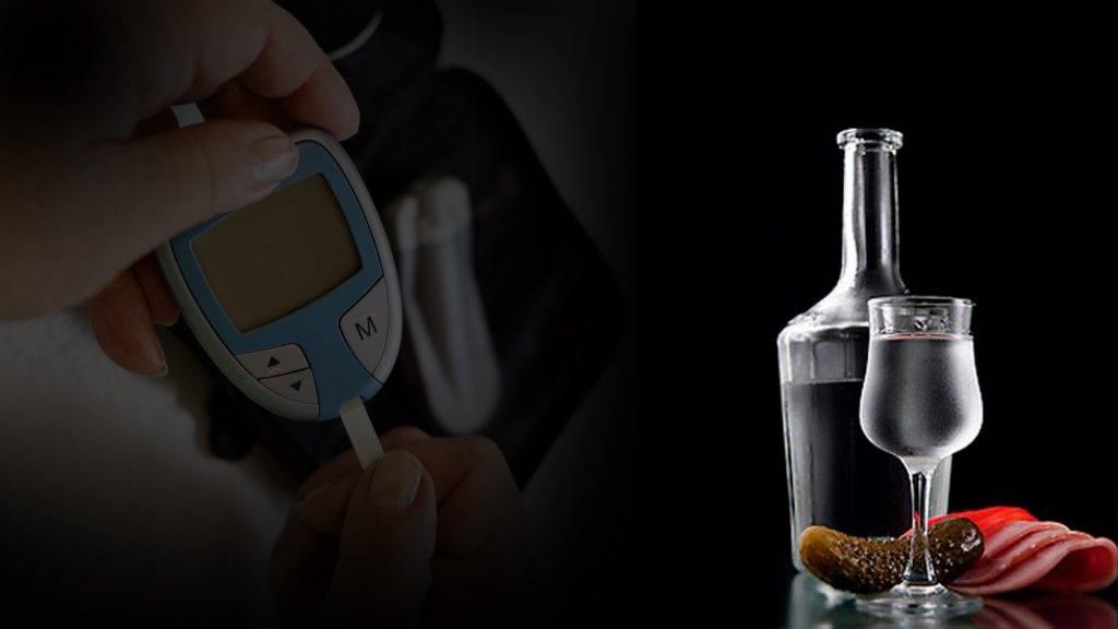 Алкоголь и сахарный диабет 1 и 2 типа: совместимость, употребление, полинейропатия