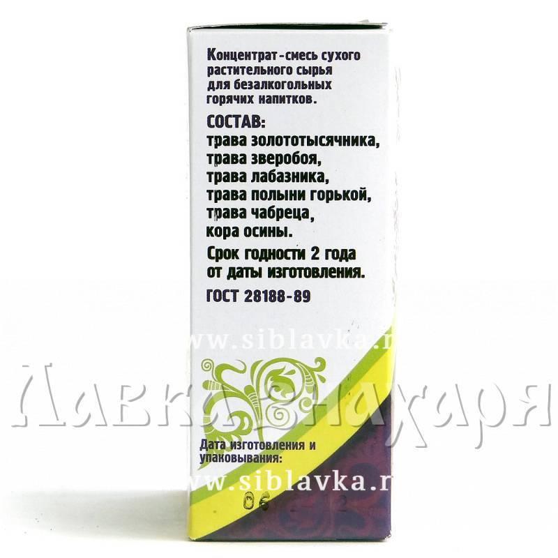 Трава золототысячник: состав, лечебные свойства и противопоказания
