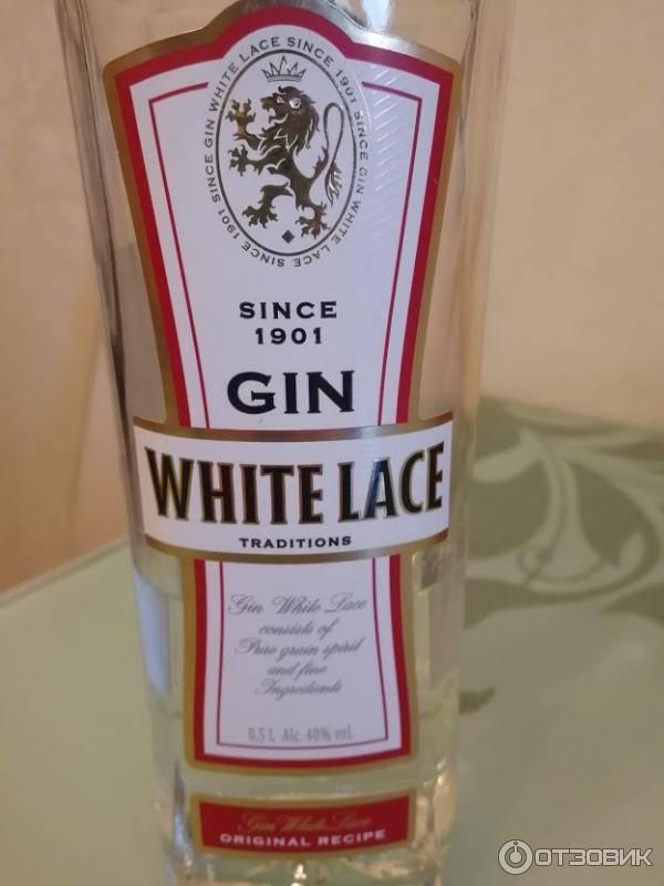 Отзыв на джин white lace (вайт лейс): с чем его лучше пить и про цену