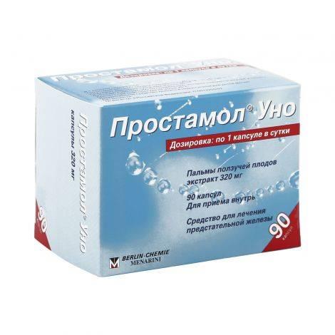 Простамол и алкоголь совместимость - wikimeddiagnoz.ru