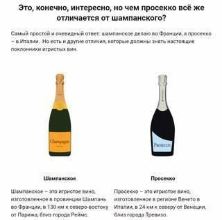 В чем разница между вином и винным напитком