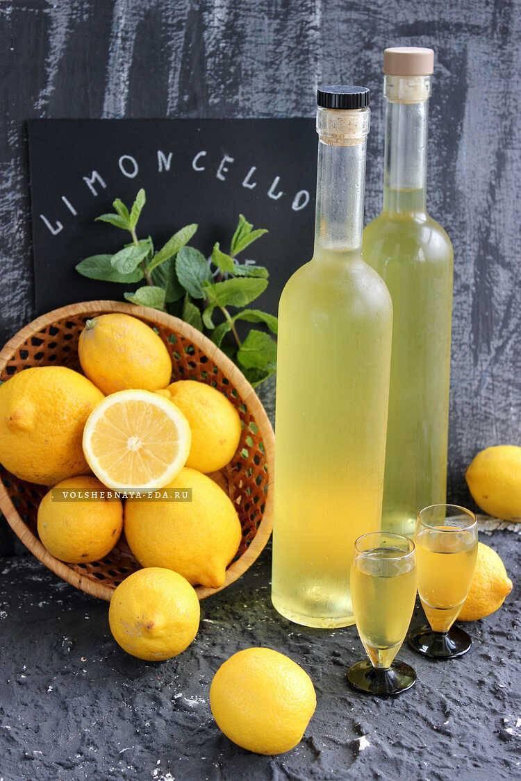 Рецепт лимончелло на самогоне в домашних условиях