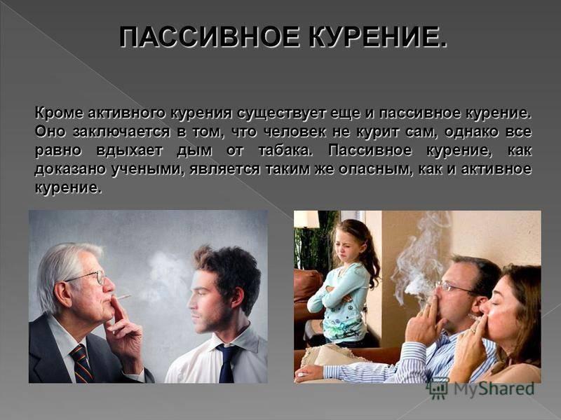 Мифы курильщиков: самые распространенные заблуждения