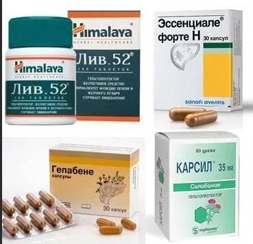 Какое лекарство лучше всего восстанавливает печень?