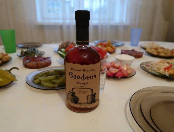 Рецепты приготовления настойки боярышника на самогоне