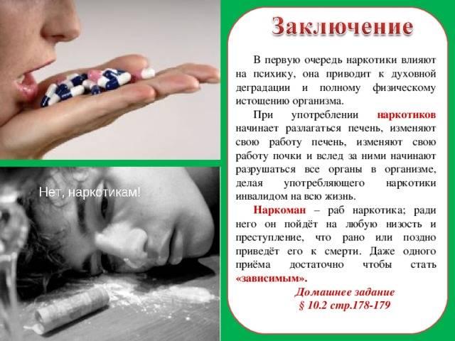 Смертельная передозировка таблетками: перечень, последствия и пр