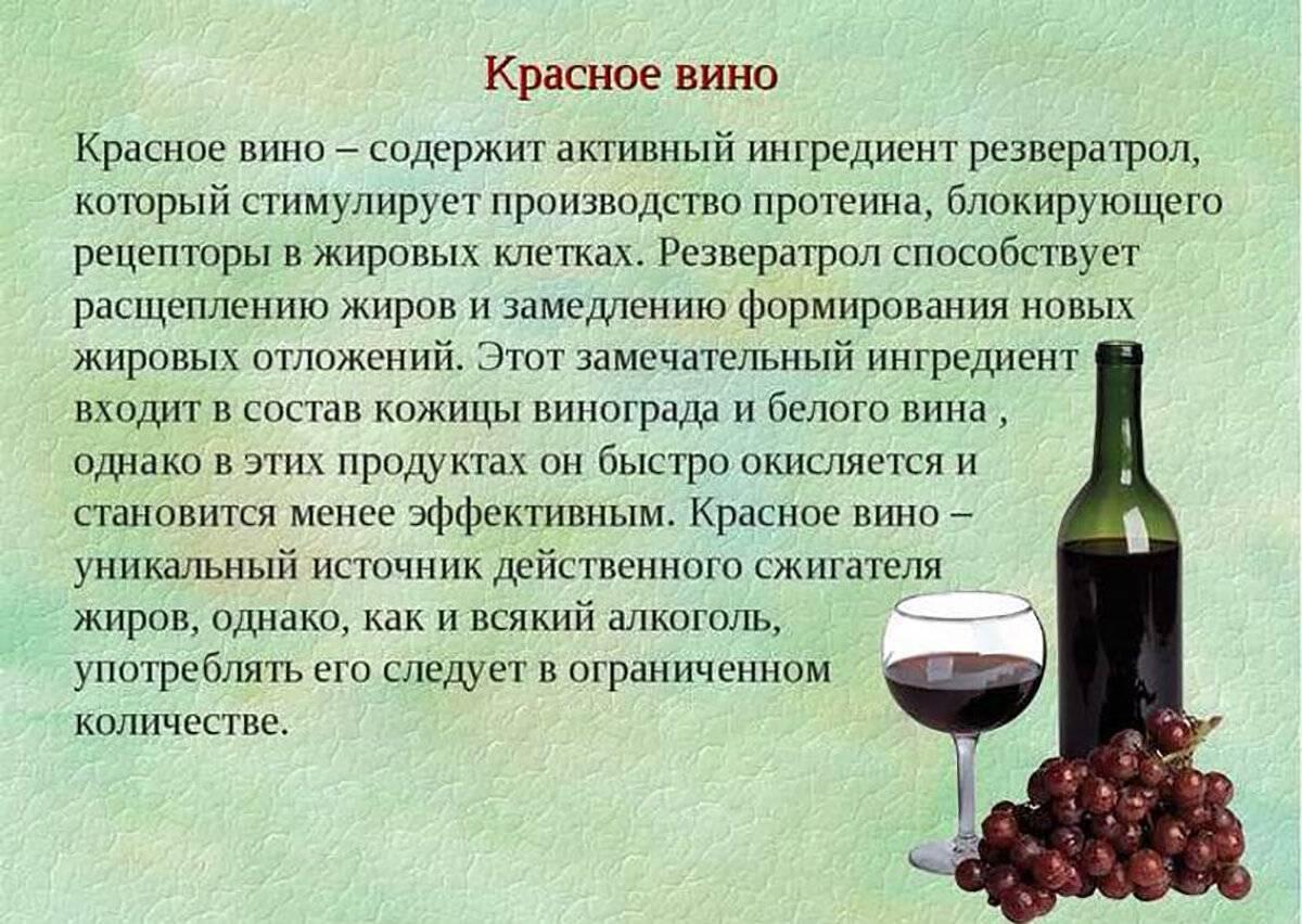 Виски с соком: рецепты коктейлей с яблочным, вишневым, апельсиновым, томатным, ананасовым соками, какой лучше, пропорции приготовления
