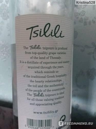 Узо – греческая водка с анисовой вытяжкой