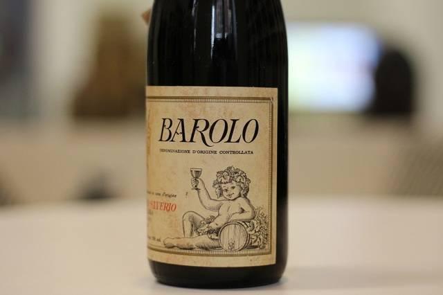 """Итальянское красное сухое вино """"барбареско"""": отзывы"""