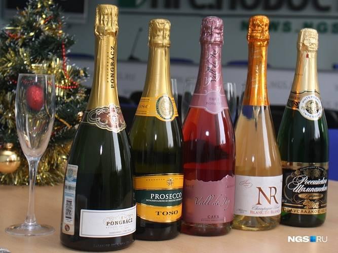 Шампанское: история появления, марки, виды и вкусы игристого напитка