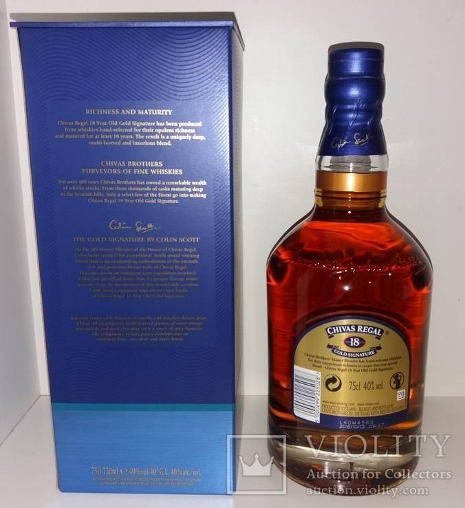 Виски cardhu (карду) и его особенности