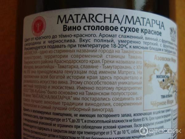 Лучшие вина краснодарского края: обзор, рейтинг, состав, виды и отзывы