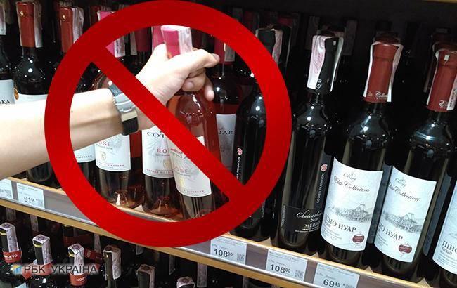 Со скольки лет можно пить алкоголь и покупать? :: businessman.ru