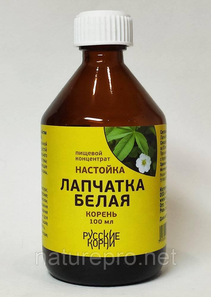 Настойка на водке с белой лапчаткой: применение и отзывы