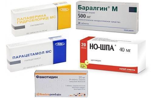 Лекарства при обострении панкреатита: спазмолитики, антибиотики, антациды, гормональные и для профилактики, отзывы   elesto.ru