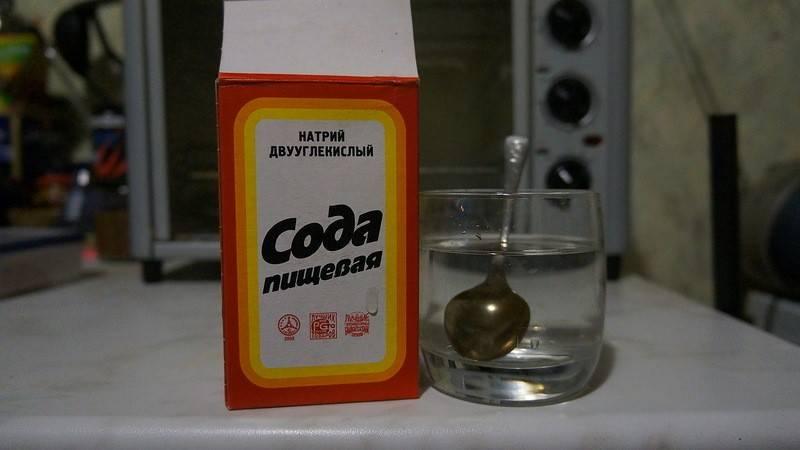 Применение соды при отравлении, похмелье и алкоголизме