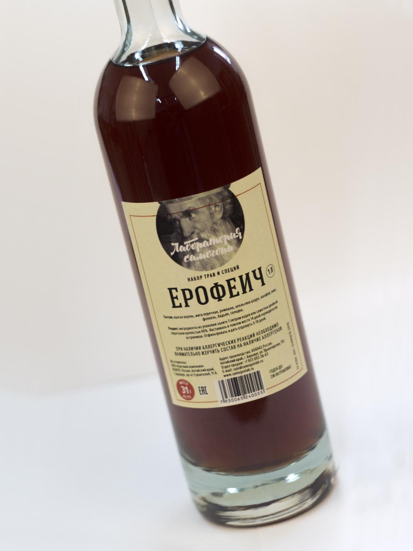Классический ерофеич, особенности настойки графа орлова, старинные рецепты на водке и самогоне