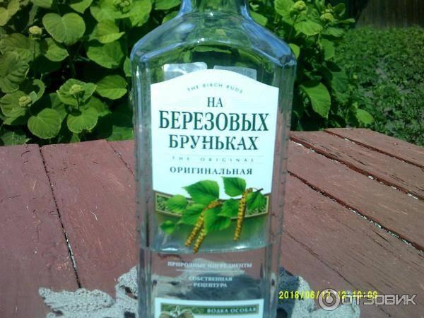 Настойка на березовых почках  домашний алкоголь - самогоноварение, рецепты настоек, водки