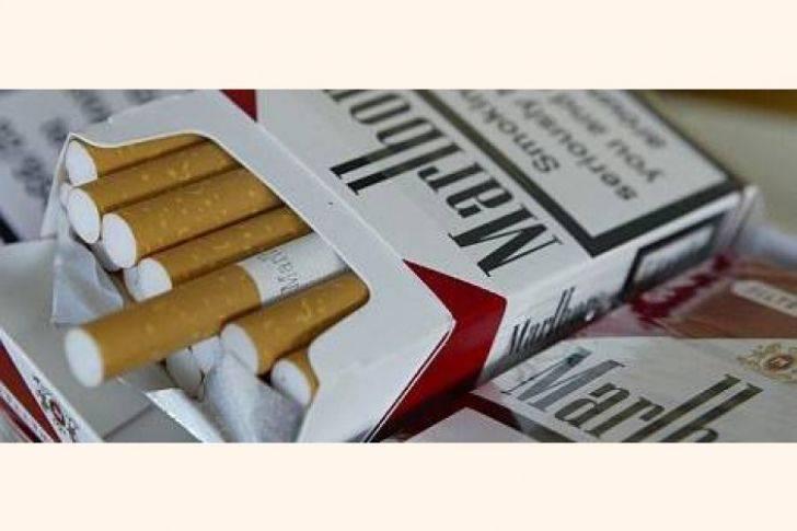 Продажа сигарет в 2020 году