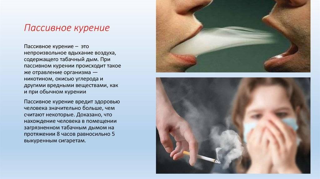 Увеличить акцизы на табачные изделия, предложили в минздраве россии