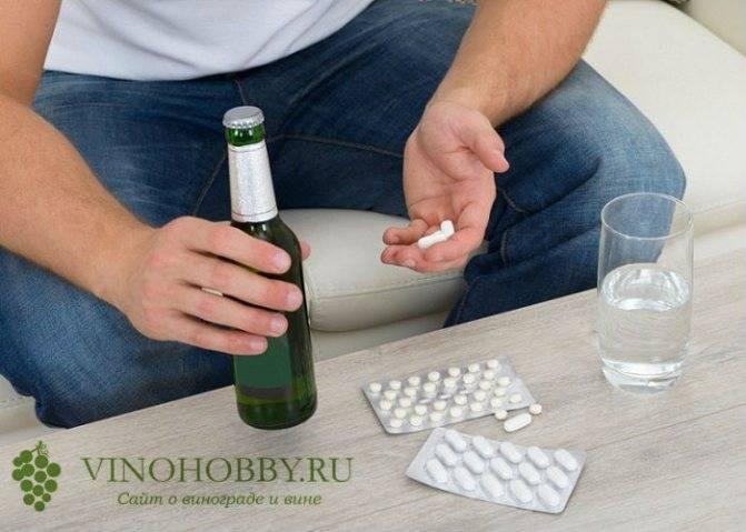 Совместимость антибиотиков и пива
