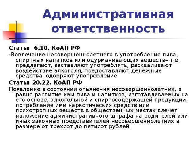 Никого нет дыма: минздрав поддержал запрет на курение в коммуналках