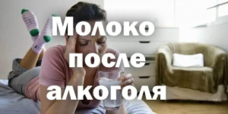 Последствия отказа от алкоголя по дням