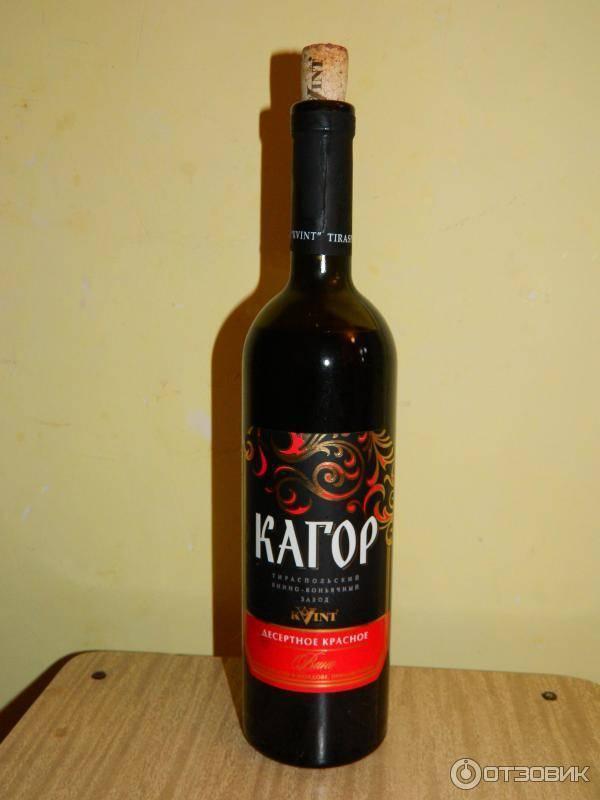 Кагор вино: крепость, состав, из чего и как делают, с чем и как пьют, сколько сахара содержится