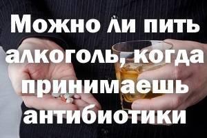 Простатит и алкоголь:можно ли употреблять пиво и другие спиртные напитки, в каком количестве? | prostatitaid.ru