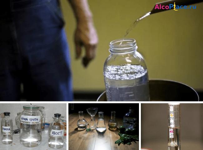 Как сделать самогон из вина в домашних условиях
