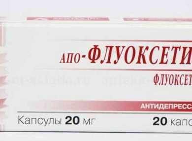 Стоит ли использовать антидепрессант флуоксетин для похудения: как правильно принимать, возможные результаты – лечение