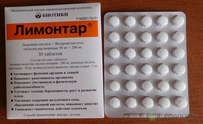 Таблетки вызывающие рвоту при употреблении алкоголя, народные рецепты