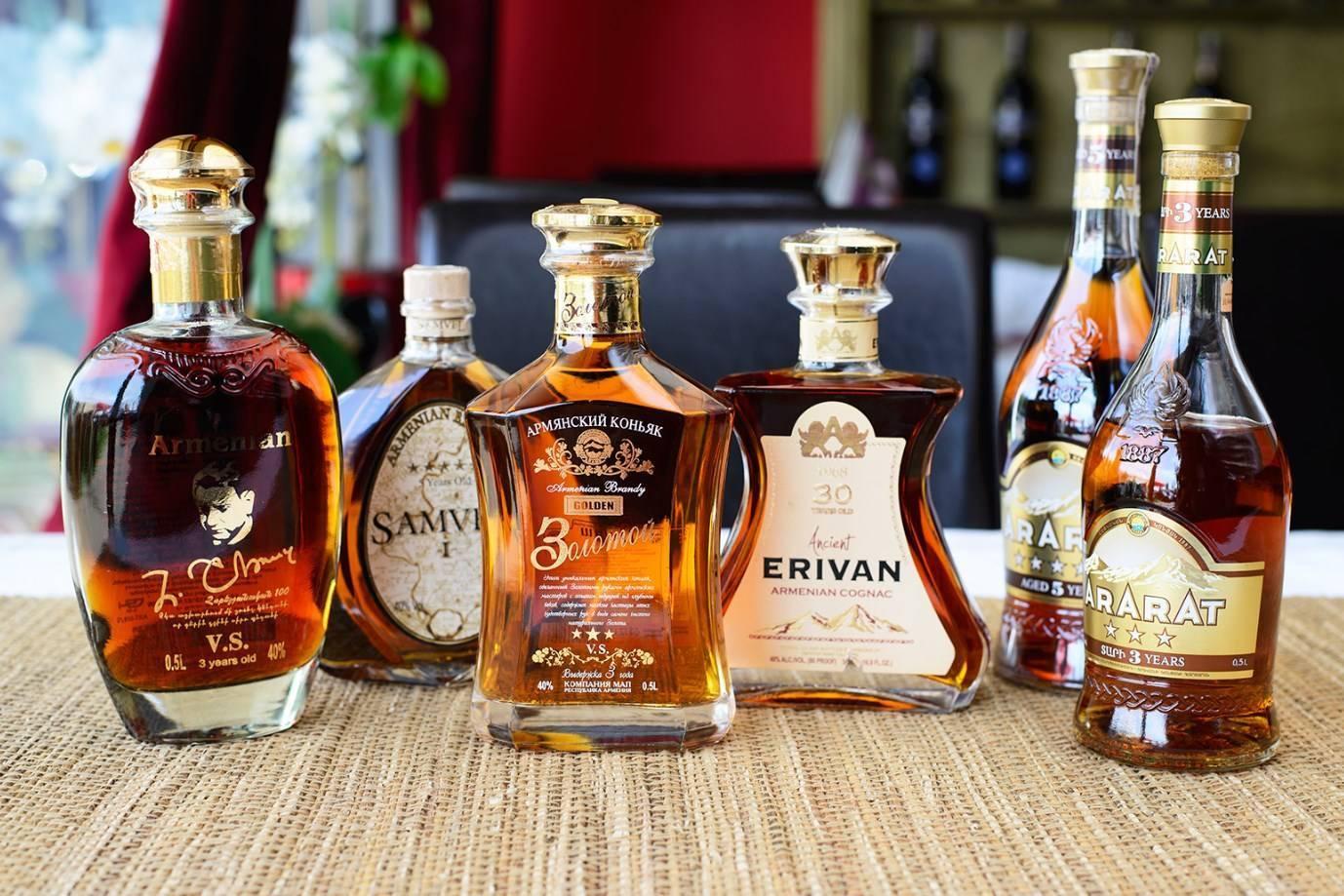 Напиток крепкий алкогольный бренди созвездие вершин