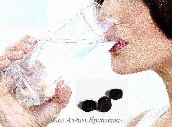 Как пить активированный уголь при алкогольном отравлении отравление.ру как пить активированный уголь при алкогольном отравлении