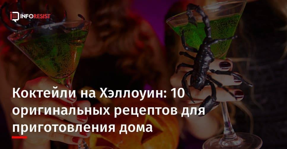 Коктейль мохито безалкогольный — рецепты на поварёнок.ру