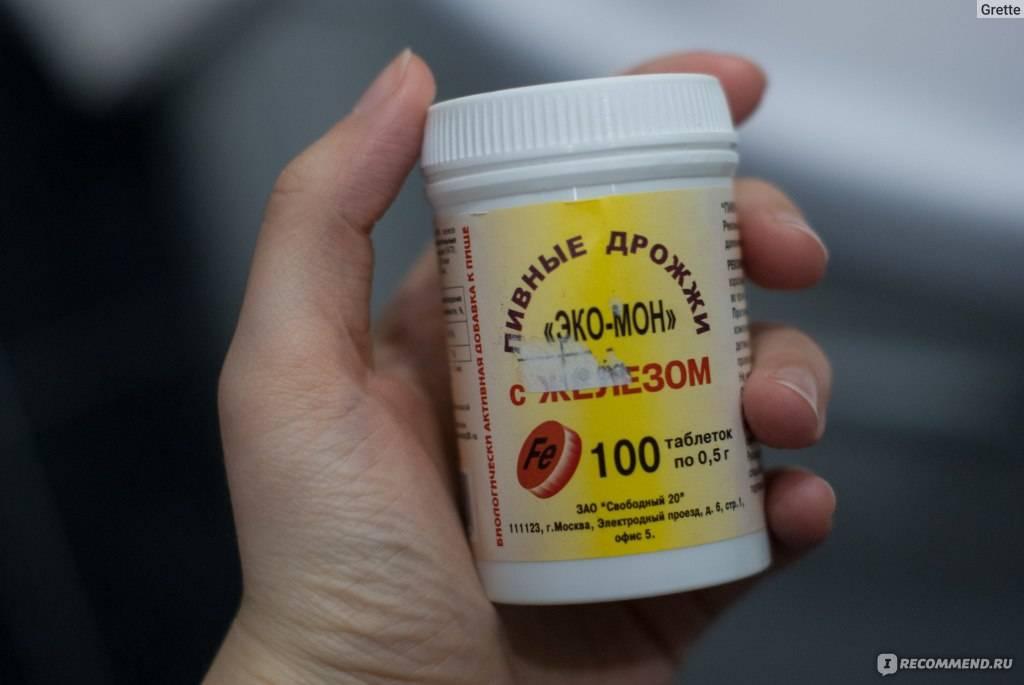Пивные дрожжи в таблетках — польза и вред, состав - мед-болезни