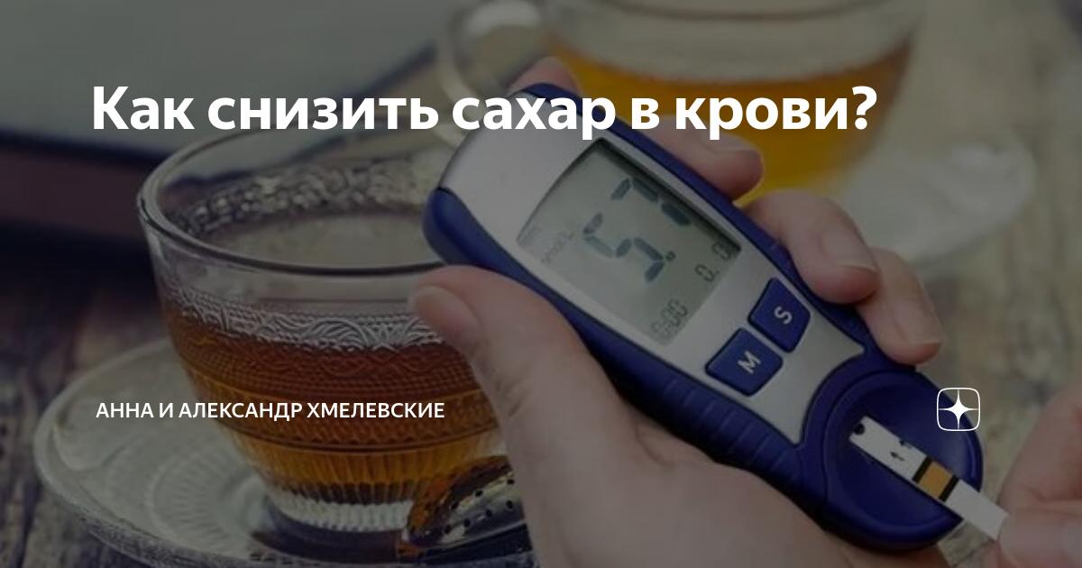 Можно ли пить алкоголь перед сдачей крови на сахар влияние алкоголя на анализ мочи - влияние на глюкозу, сахар, анализы, первая помощь