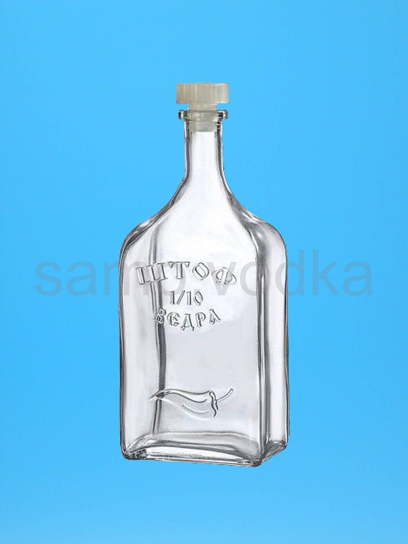 Штоф для водки