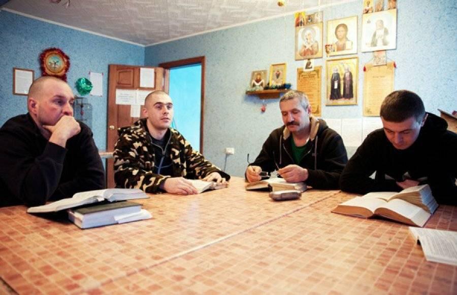 Обитель исцеления помогают жителям екатеринбурга и свердловской области в лечении наркотической и алкогольной зависимости